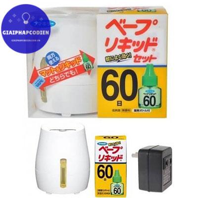 Bộ sản phẩm máy đuổi muỗi Nhật Bản
